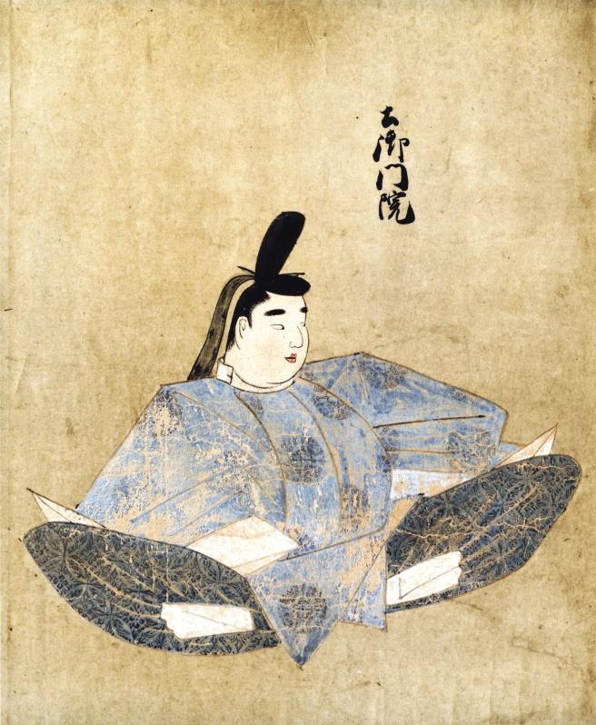 Emperor_Tsuchimikado